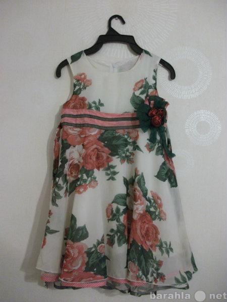 Продам платье красивое на праздник, мероприятие