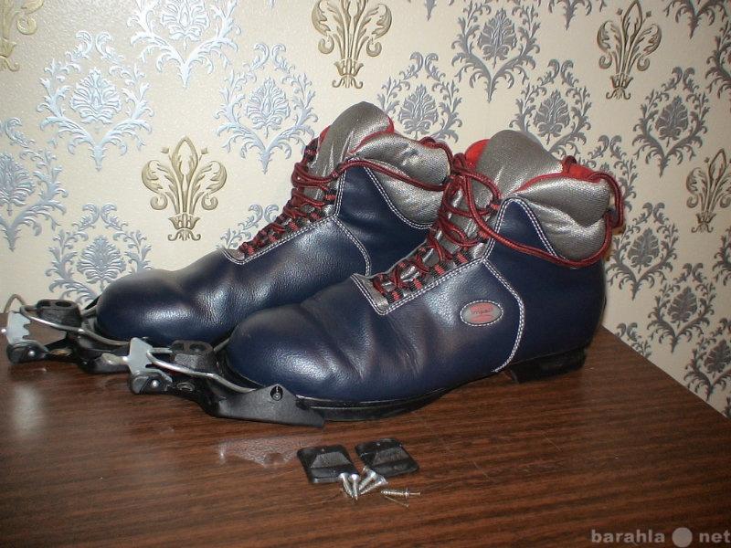 Продам Лыжные ботинки.