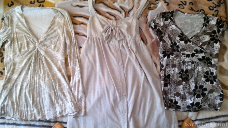 Продам Кофты,футболки,платье,юбка р-р 42-44.