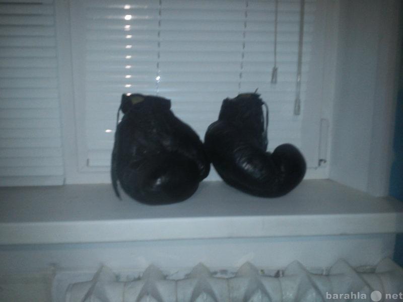 Продам Перчатки боксёрские