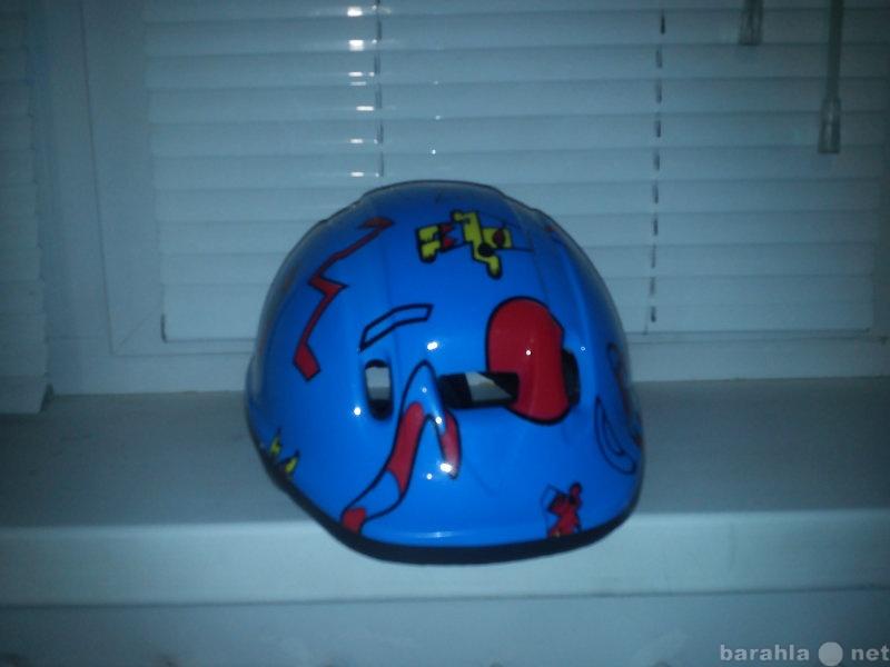 Продам Защитный шлем