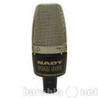 Продам микрофон Nady 960+стойка+паук-держатель
