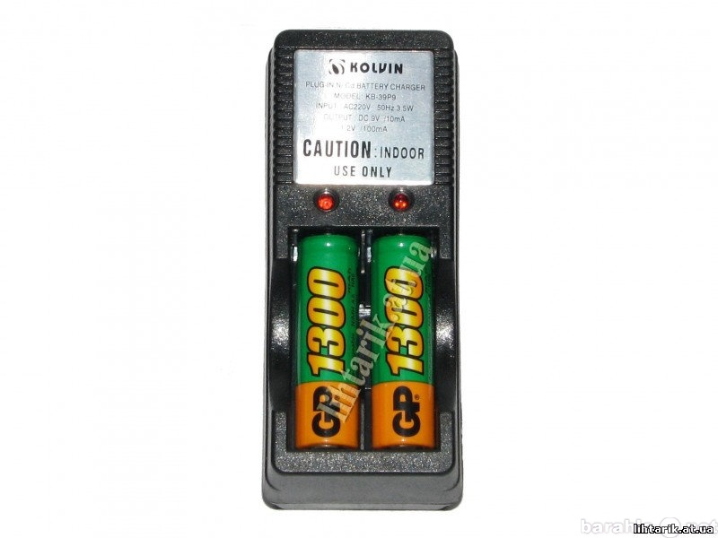 """Продам Зарядное устройство """"Kolvin KB-39P9"""