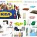 Продам Мебель, игрушки, для  дома и уюта с ИКЕА