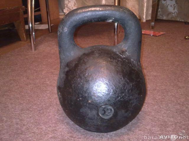 Продам: Гиря 32 кг