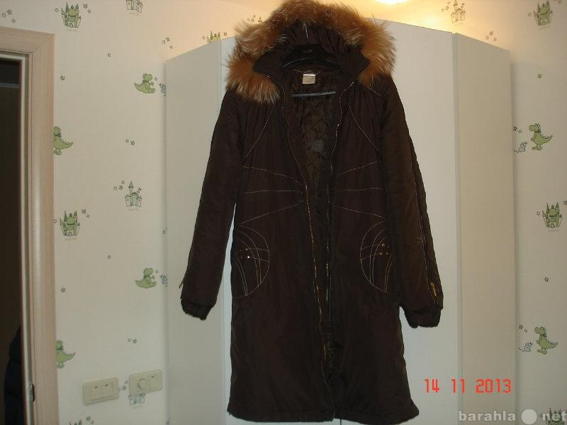 Продам Зимнее пальто для беременных