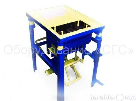 Продам Вибропресс СГС-1 производство 700 блоков