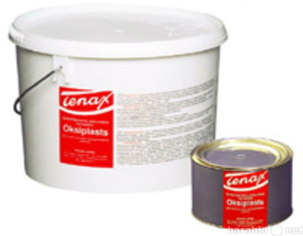 Продам: ОКСИПЛАСТ (OKSIPLASTS), унигекс 1,2