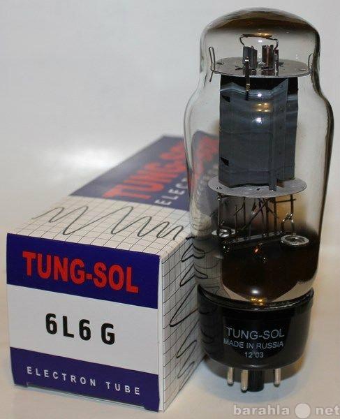 Продам 6L6G Tung Sol Big Bulb