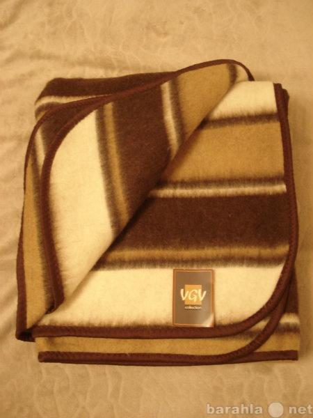 Продам Одеяло-плед из натуральной овчины
