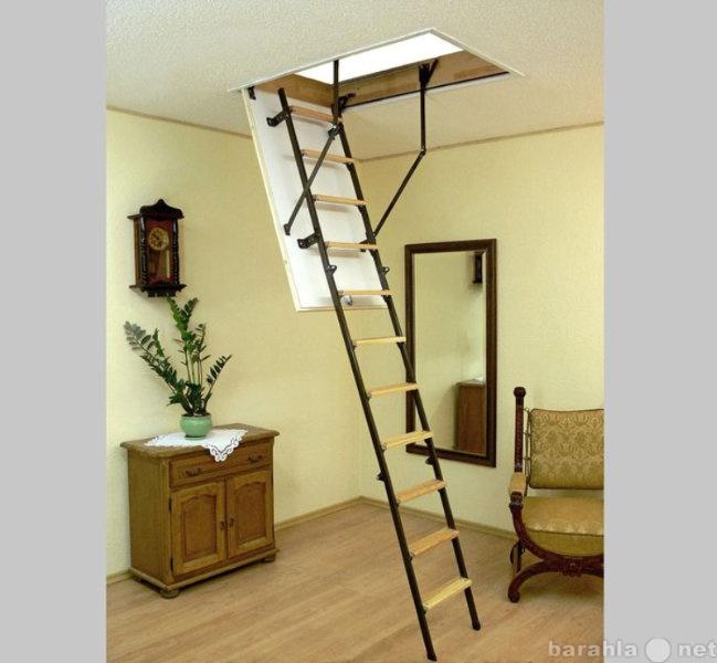 Продам Чердачная лестница