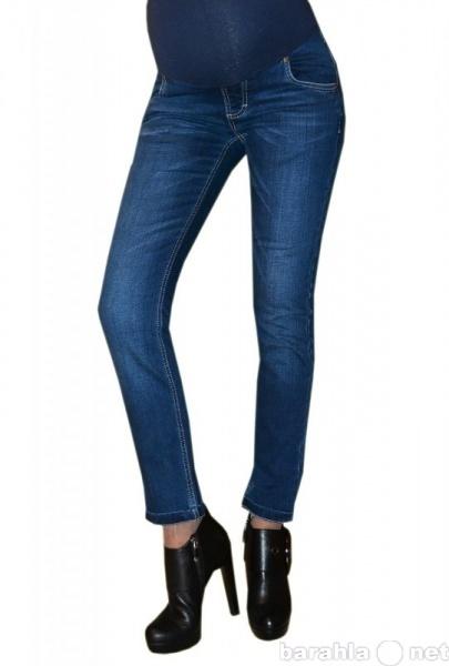 Продам Новые джинсы для беременных(утепленные)