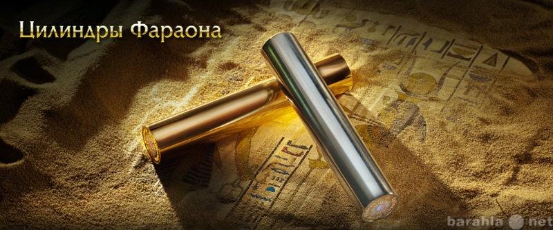 Как изготовить цилиндры фараона