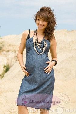 Продам Стильный сарафан для беременных