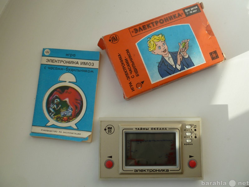 """Продам: Продам игру """"Электроника"""""""