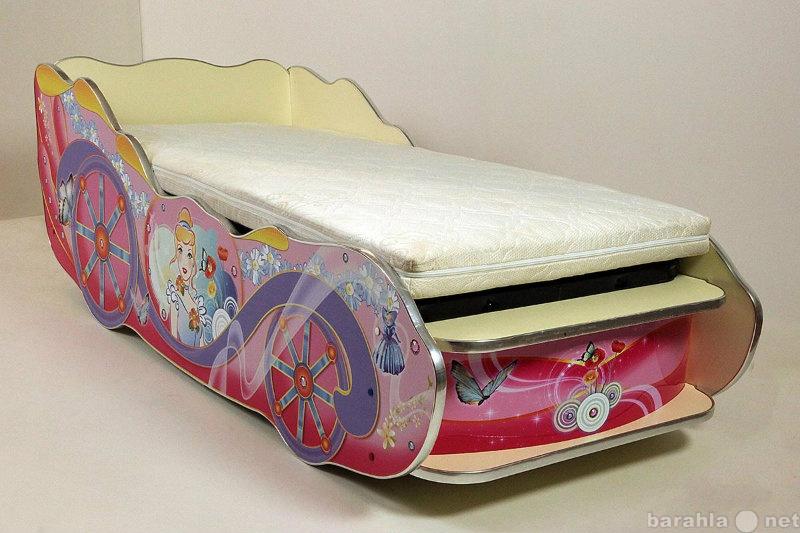 Продам Детская кровать-машина Принцесса