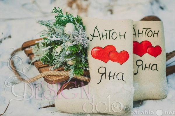 Предложение: Валенки на День Влюбленных