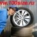 Продам легковые шины, диски б.у r17-r24 в Кирове
