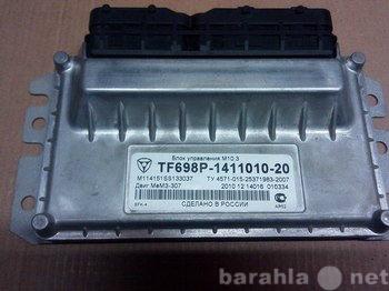 Продам мозги эбу контроллер M10.3 МеМЗ-307