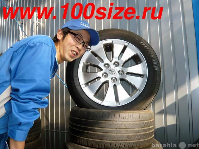 Продам Резину, шины, диски б.у R17-R24 Япония