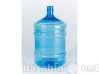 Продам Бутыли под воду питьевую