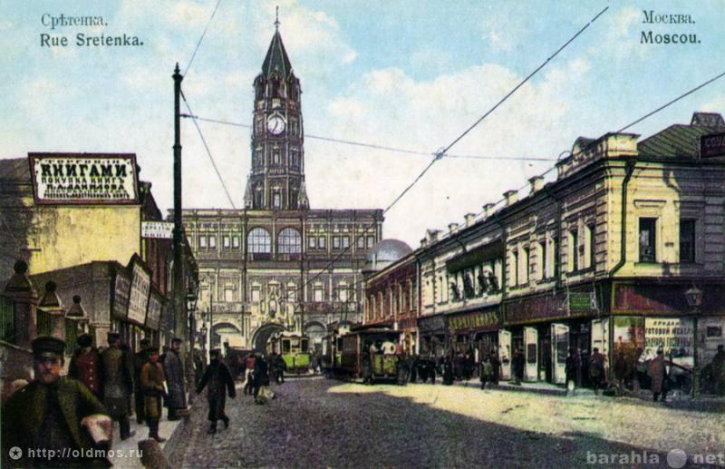 Продам: коллекционный  набор советских  открыток