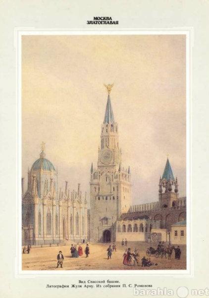 Продам: Продается коллекционный набор открыток