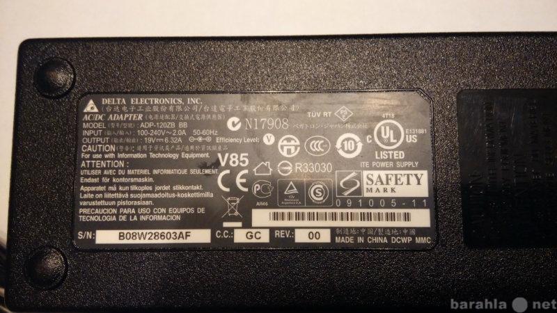 Продам Сетевое зарядное устройство для DNS A35F