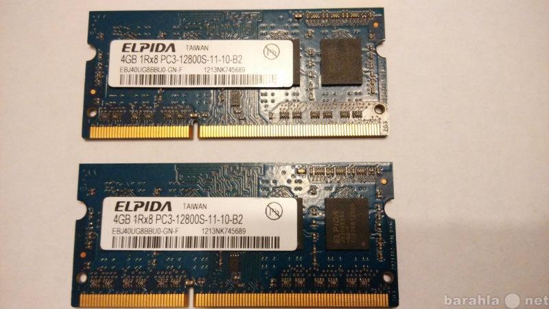 Продам Модуль памяти ELPIDA GENUINE 4GB 1Rx8 PC