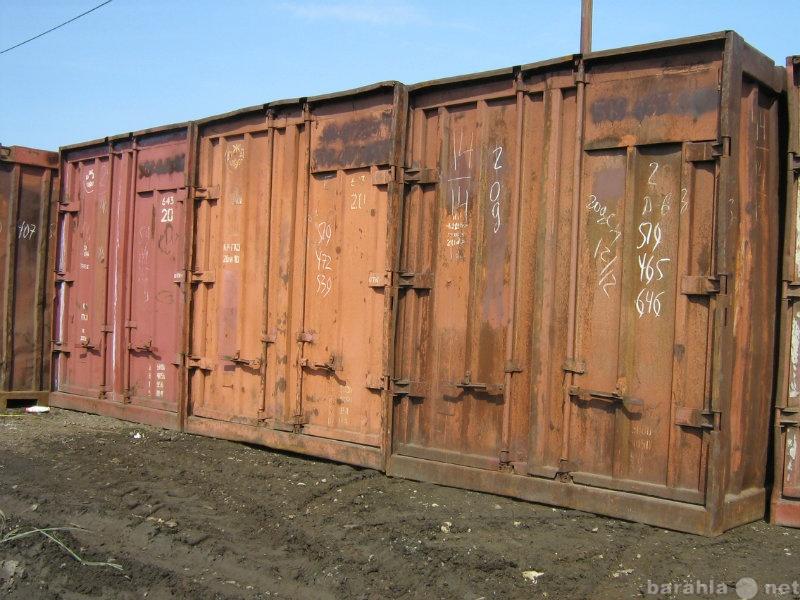 Продам Продам контейнер