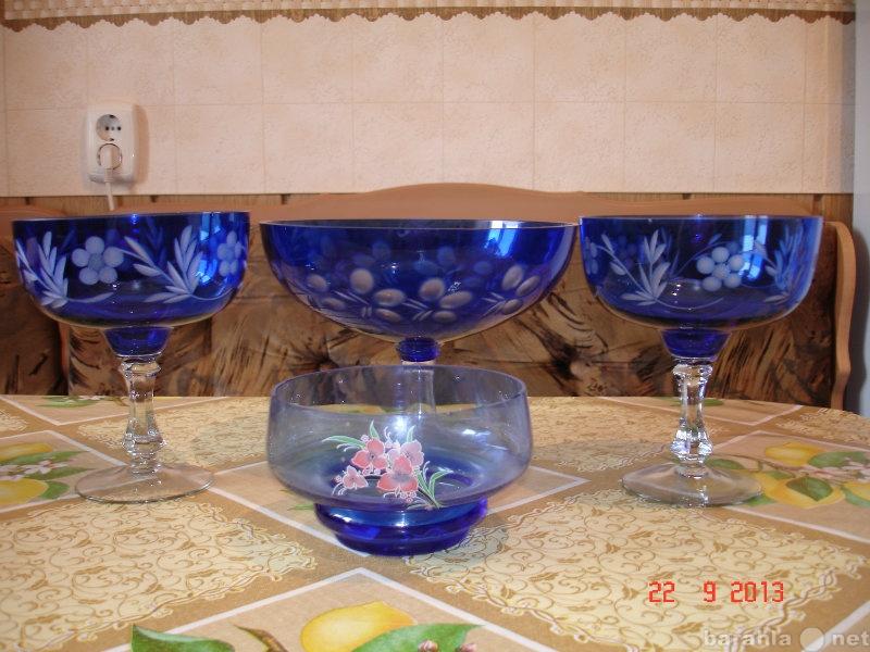 Продам вазочки из синего стекла