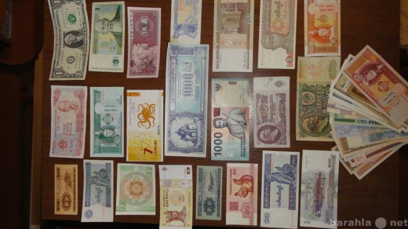 Продам коллекцию банкнот 44 шт 23 стран