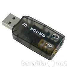 Продам: Звуковая карта USB