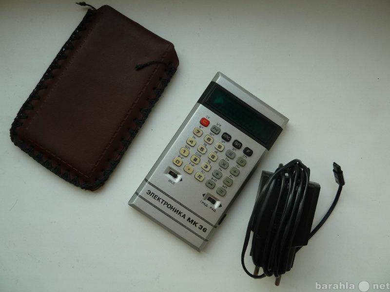 Продам: Винтажный калькулятор Электроника МК-36