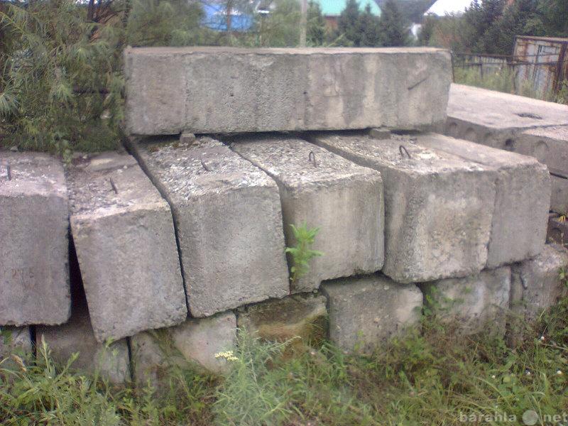 фундаментный блок фс 4