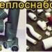 Продам Полипропиленовые трубы, канализация