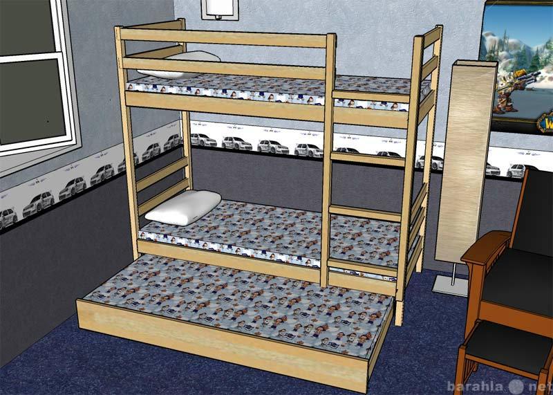 Продам Двухъярусная кровать с выкатной кроватью