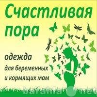 Продам Одежда для беременных в Красноярске.