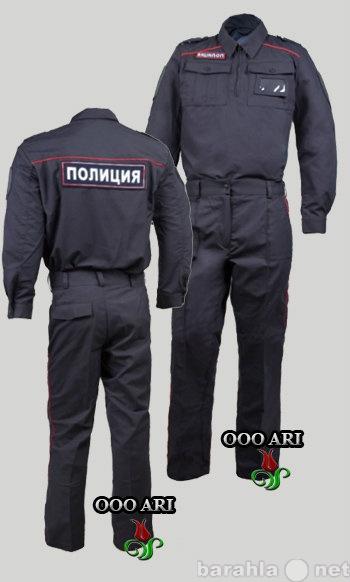 Продам куртка полиции мужской летняя