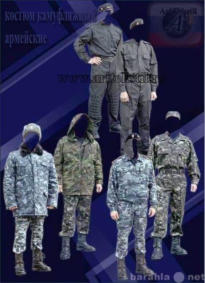 Продам куртка форменная мвд мужская летняя