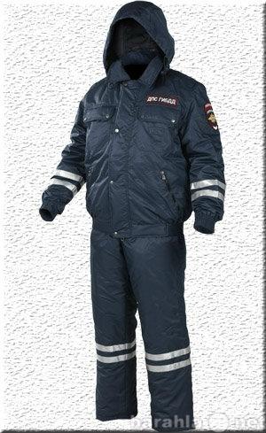 Продам демисезонная форменная одежда дпс ГИБДД