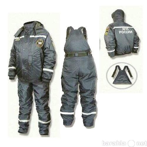 Продам форменная одежда сотрудников мчс зимняя