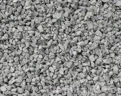 Продам: щебень гранитный фр. 5-20 М1200-1400