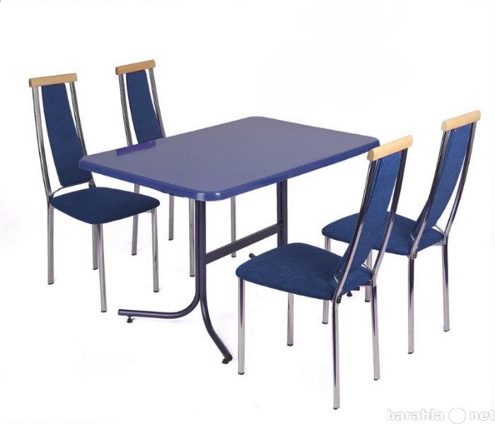 Продам Металлические столы и стулья