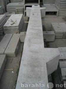 Ижевск строительные материалы колонны сборно-разборные цены на ремонтно-строительные материалы во Ижевск
