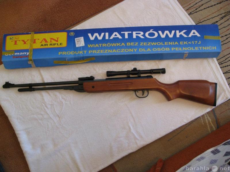 Продам: Пневматическую винтовку