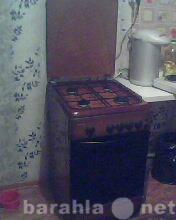 Продам газовую плиту