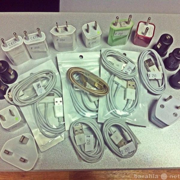 Продам Зарядки, кабели для iphone ipad