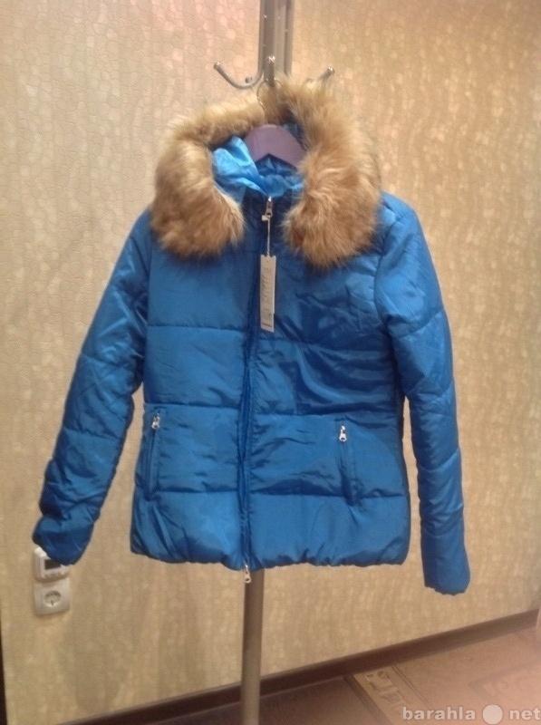 Продам Новая куртка для беременных