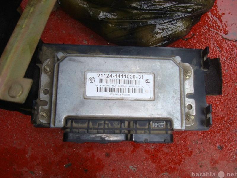 Продам Мозги ЭБУ контроллер 21124-1411020-12